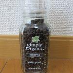 Simply Organicの黒コショウ(ミル付き)は大容量で香りも豊か