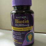 ビオチンのアトピーに対する効果と、iHerbでおすすめのビオチンサプリ