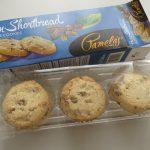 グルテンフリークッキー【ピーカンショートブレッド】はハマるおいしさ!おすすめです